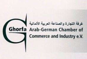 arab german chamber